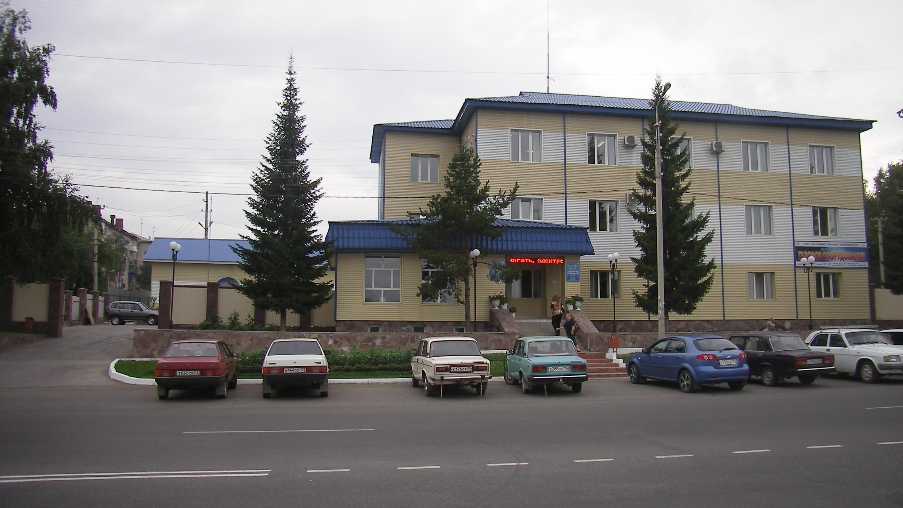 Административное-здание-филиала-ОАО-Газсервис-г.-Белорецк