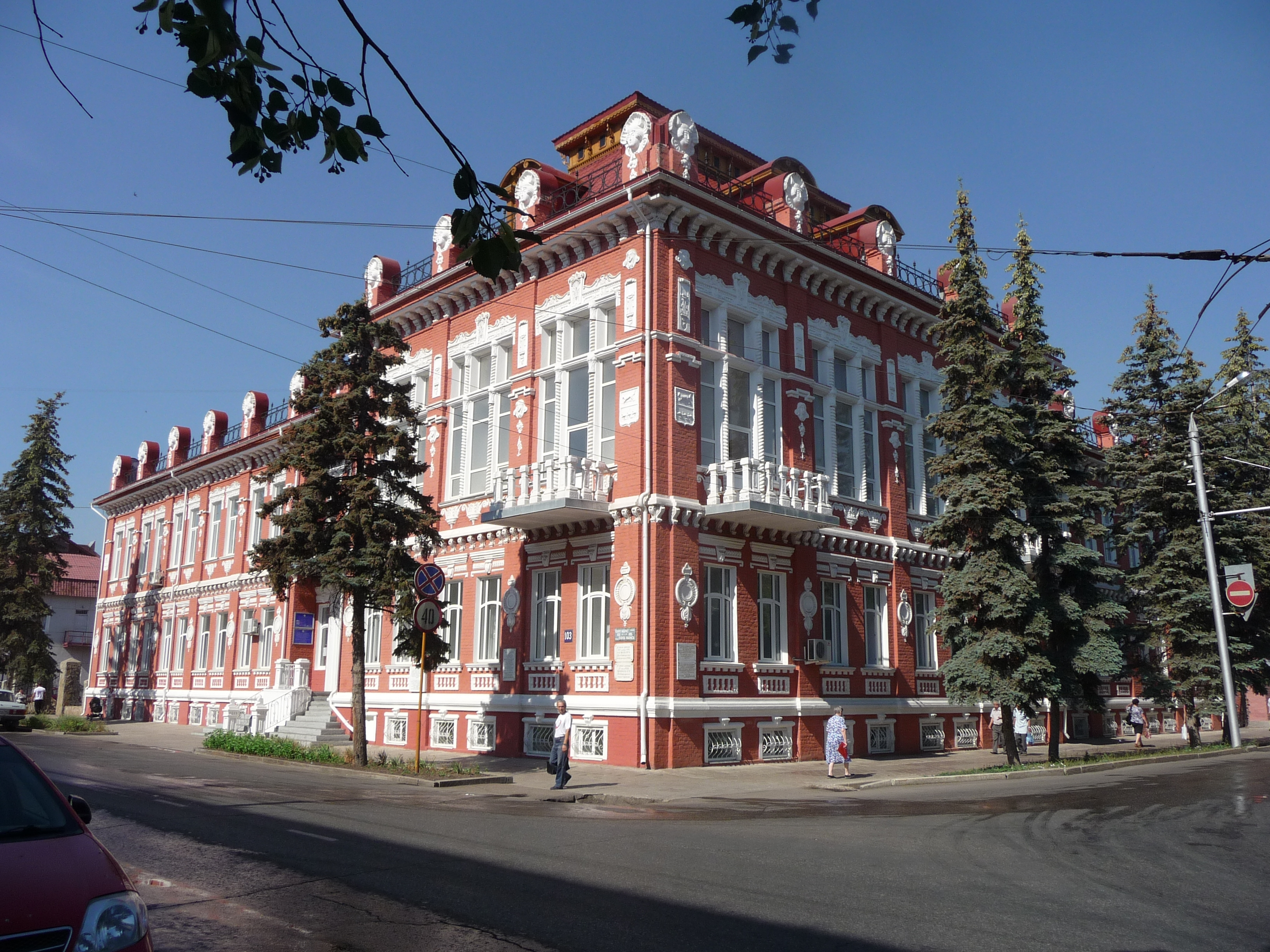 К.Маркса103-01