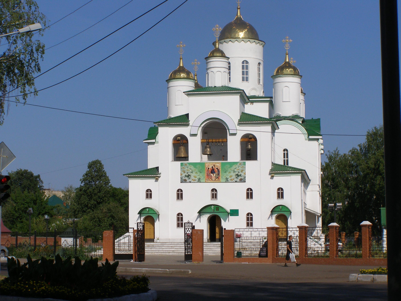 Pravoslavnyj_hram.JPG